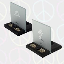 Zen Garden Candle Holders