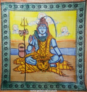 Shiva Multicoloured Hippy Throw, Wall Hanging, Bed Spread