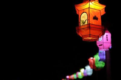 Hippy Chinese New Year