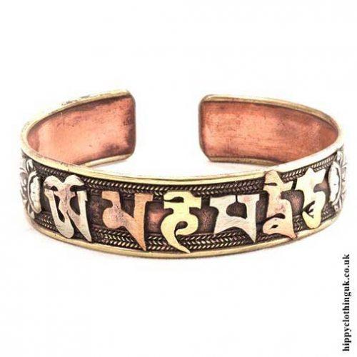 Om-Mani-Copper-Bracelet-Front